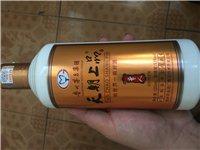 天朝上品  给世界一瓶好酒  53度 柔和酱香型白酒  家有10箱 整箱出售 一箱399  送礼 自...