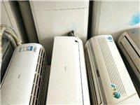 邹城二手空调出售回收清洗安装维修空调冰箱洗衣机热水器维修