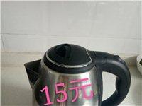 家中装修低价处理一批小家电:插电鱼缸、电饭煲、热水壶、老式沙发,有意者+V15587647337或致...