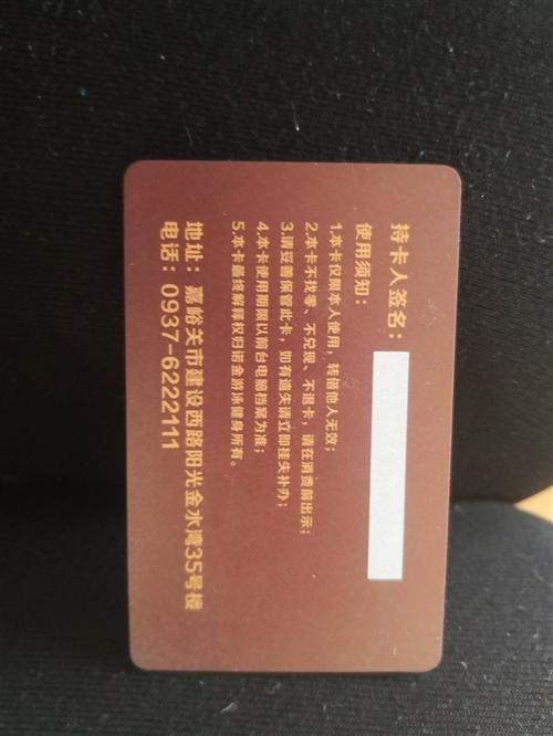 诺金游泳健身卡次卡一张,剩余130次,因本人身体原因不能健身,低价出售2000元。当时办的5000元