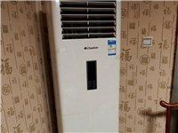 春兰立式空调3匹冷气很好,原价6000多,现卖2200空调很少用9成新。