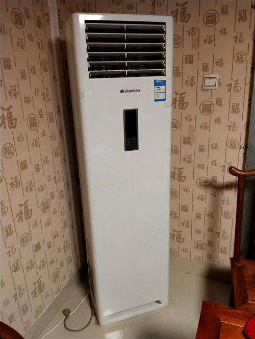 春兰立式空调3匹冷气很好,原价6000多,现卖2800空调很少用9成新。