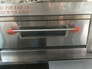 2层电烤箱,因转店不做了,便宜出售, 打蛋机,一块出售,