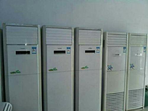 二手空调家电买卖,空调安装移机冲氧维修,全新空调特价