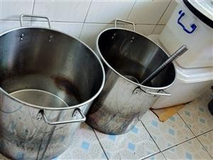 我有两个汤桶需出售!使用一个月了,直径32�M,桶深32�M