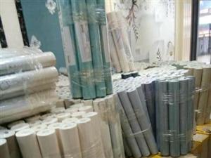 九度壁纸大量批发出售:拆迁壁纸,二级壁纸,工程壁纸,家装壁纸应有尽有,价格便宜,质量上乘,最低10元...