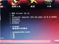 E3  1231 CPU.固态大主板 8g内存,240固态,cou水冷散热,1 GB独立显卡   A...