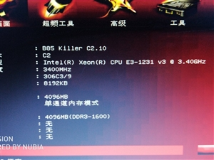 E3  1231 CPU.固態大主板 8g內存,240固態,cou水冷散熱,1 GB獨立顯卡   A...