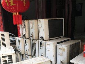 出租,出售二手空调,回收各种品牌空调,出售工地适用价格空调。空调拆装、维修、加冰种、清洗空调。