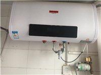 热水器一台,因为把自家的太阳能又修好了,没怎么用,嫌碍事,想把它处理了
