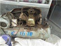 出售二手气泵,,价格面议,,15534639468