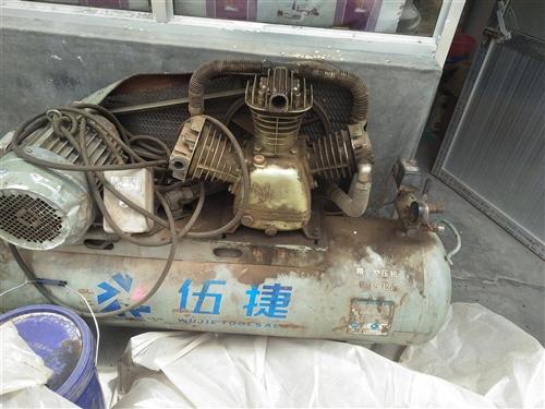 出售二手氣泵,,價格面議,,15534639468