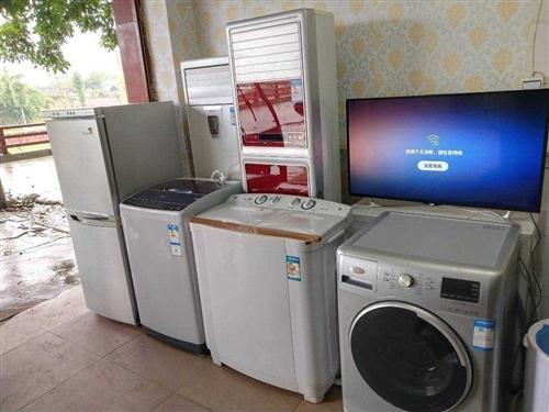 出售二手品牌 空调 冰箱 冰柜 全自动洗衣机 液晶电视 热水器 油烟机 灶具 成色新 质量好 价格便...