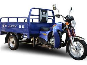 收二手加油运货三轮车 急需三轮车运货 价位不要太高 联系电话15105083211(李)  ...
