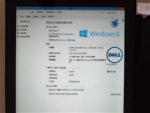 求购一台wds系统的平板电脑,要求分辨率1200*800以上