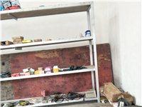 货架2米多长,四层高,交易地址:西庄村委会旁。