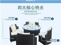 出售二手休闲藤椅五件套庭院花园露台室外桌椅休闲室内阳台户外桌椅组。9成新,。真心想要电话联系。价格可...