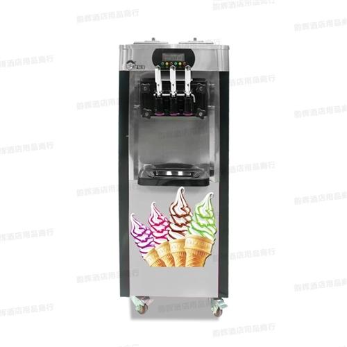 冰激淋机器