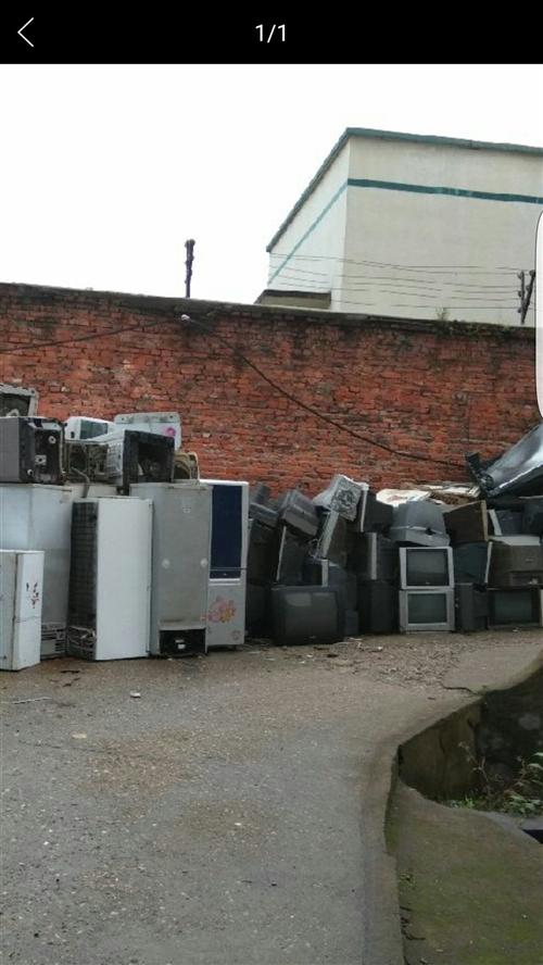 求购不要的废旧汽车电瓶车空调洗衣机冰箱热水器 感兴趣的话给我留言吧!