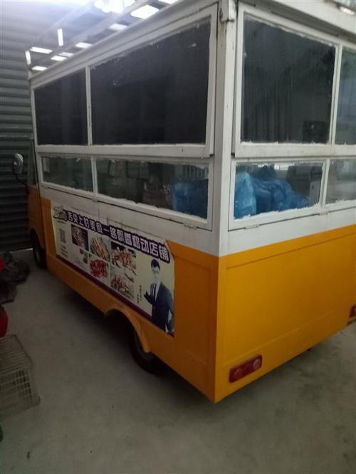 多功能餐车