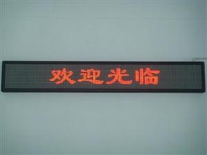 led显示屏转让  正用着房租到期多日 高价也卖不上  需要的来拿  非常勿扰
