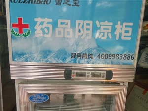 藥品陰涼柜,48x50×100cm,有意者聯系13119378779,包永新,價格面議。