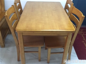 一��桌子和4把椅子,全新,不包�],需要的自提,�I的�r候花�M1200元,�F在便宜�理了。