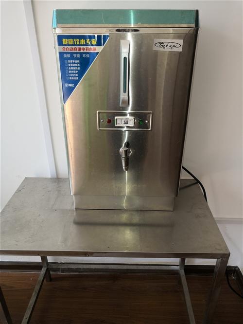 闲置物品低价出售,商用自动开水器30L,9成新