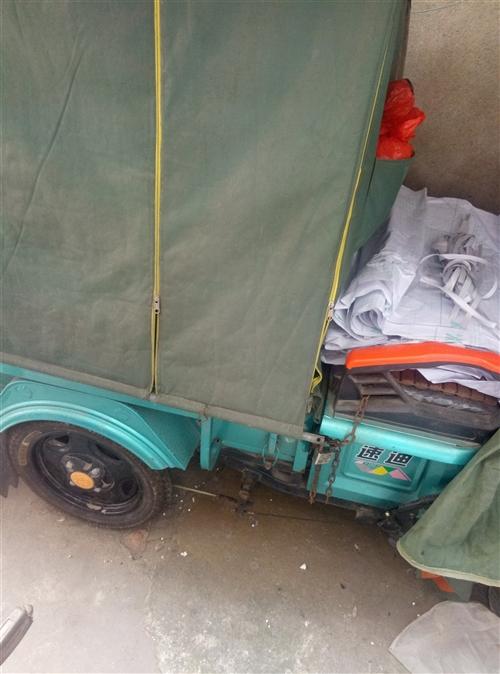 因院子小,去年买来接送孩子的,9成新的电动三轮车,老人很注意保养,所以车况都没问题。支持上门验货后再...