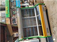 本店因更換設備,轉讓2米幸福雨點菜柜一臺,制冷效果美麗凍人,物美價廉,需要的聯系我