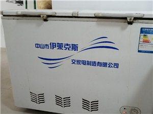 伊莱克斯冰柜,九成新,成心出售冰柜,400元自提,地址紫枫雅苑