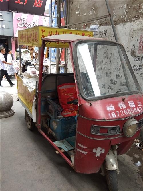 三轮车一辆,上面有炒河粉的架子,不会的可以免费教你炒河粉,