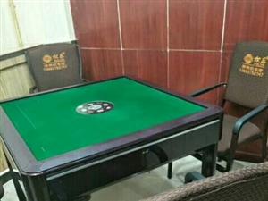 麻将馆转了,新买的麻将桌赔钱出售,有意者来电。电话:15352170514