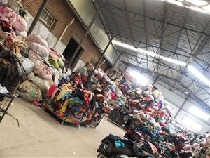 【�西安和家�h保集�F】是一家��I�氖赂�r回收各�N�U�f衣物,什么面料都可�y�y高�r回收。�L�U小、�T��低、...