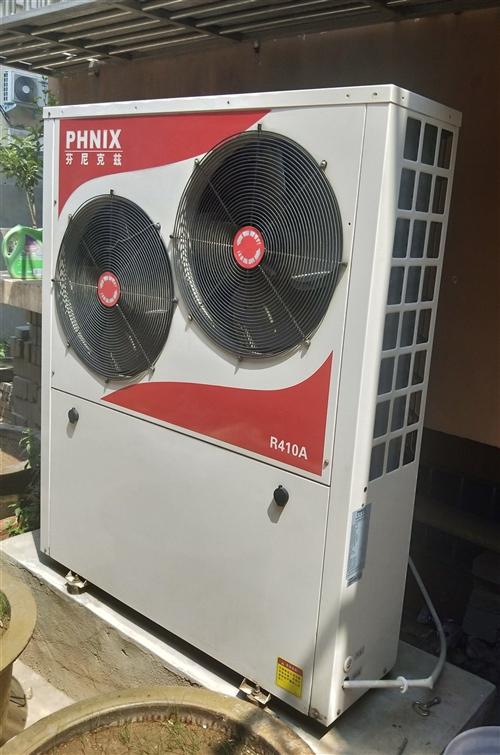 芬尼克茲6匹家用中央空調