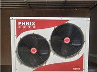 中央空調 家用 6匹 進口高配置 芬尼克茲品牌