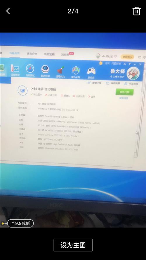 本电脑通吃所有游戏,本人经常出门所以要换笔记本,全部都是在会东实体店买的,CPU主板内存条还在保修期...
