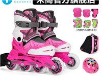 米高轮滑鞋儿童全套装备,MC0 粉色 ,27-30码。幼儿园上过几次课,转学不用了,低价转。全部最高...