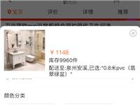 全新!2套-卫浴简欧pvc浴室柜组合简约现代卫生间洗脸洗手盆柜洗漱台盆面盆