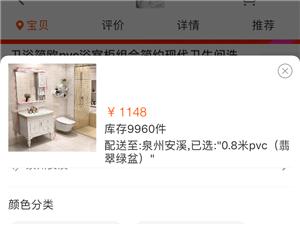 全新!2套-衛浴簡歐pvc浴室柜組合簡約現代衛生間洗臉洗手盆柜洗漱臺盆面盆