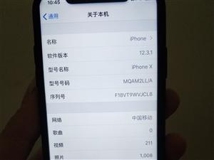苹果x,256g,因换了屏幕面容没了,其他一切完美,