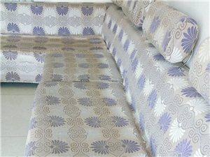 因搬家转让沙发床等家具,沙发套取了八成新,看实物议价哦!