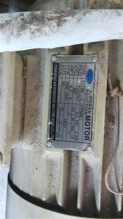 380v4000k空压机才用三两个月,因厂倒闭转让处理