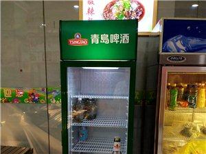 青�u啤酒展示柜