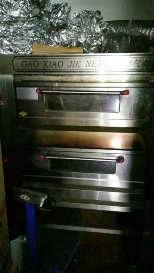 九层新双层燃气大烤箱低价金沙国际网上娱乐,