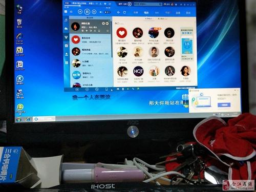 出售台式电脑,四核处理器,固态60g加320g机械双硬盘,22寸显示器,游戏独显。需要的联系。