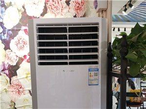 格力空调,柜机,3P,变频,九成新,使用一年不到!