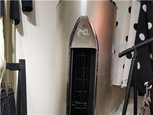 杨子空调,3P,变频,圆柱形,使用一年不到,九成新!价格面议!