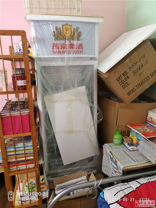 全新海容冷藏柜,270升,沒通過電。在興縣縣城,可小刀。