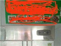双温四门冰柜一台,1.2米三轮车带不锈钢全新架子,保温售饭台带不锈钢架子等,
